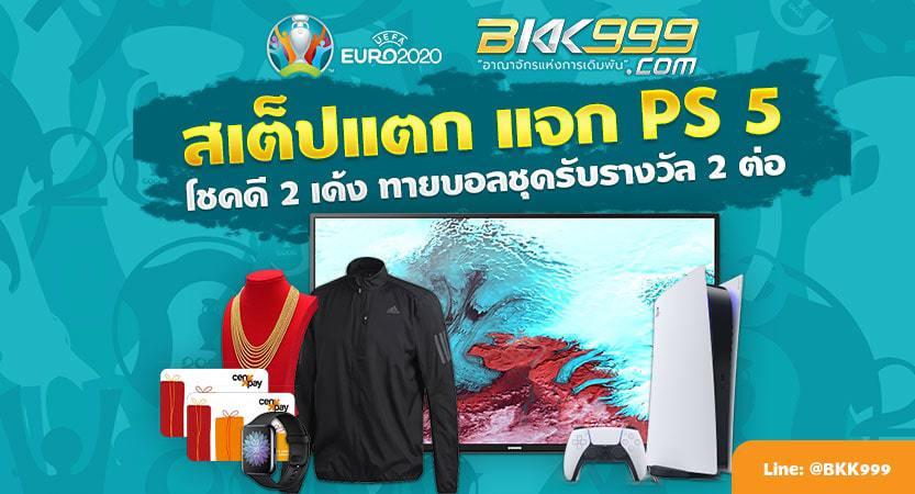 BKK Popup Banner 4