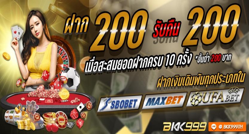 BKK Banner 3